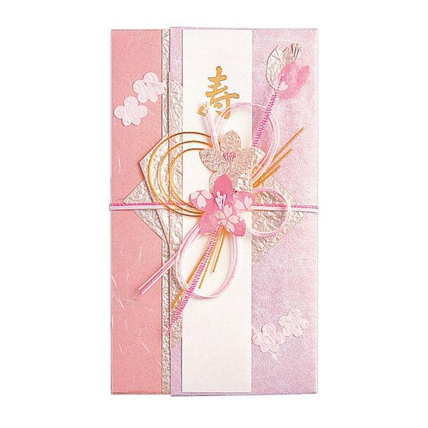 【店舗限定】ご祝儀袋プレゼント④